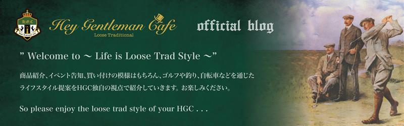 HeyGentleman Cafe BLOGでは、商品紹介、イベント告知、バイヤーズコメント、バイイング風景、独自のジェントルマンカルチャー、大人の嗜み等、ライフスタイル全般の提案をHGC視点で紹介していきます。 So please enjoy the loose trad style of your HGC . . .