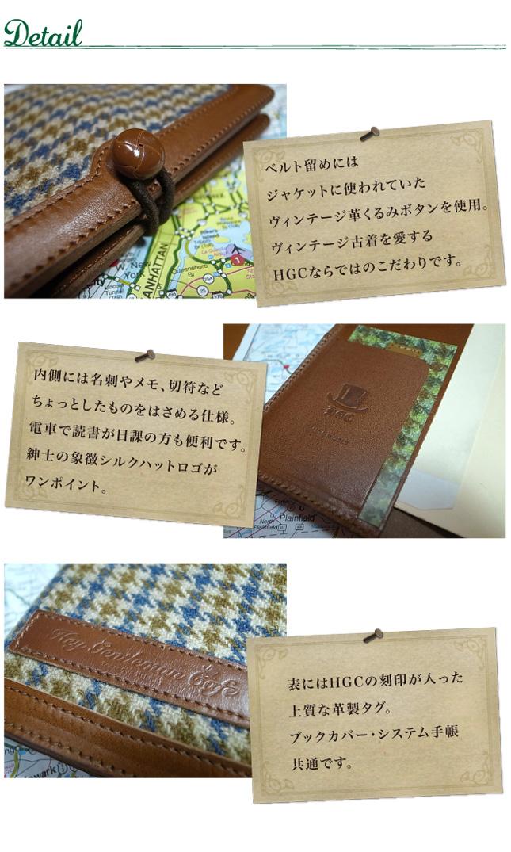 ブックカバー同様ジャケットに使われていたヴィンテージ革くるみボタンをベルトのアクセントに使用。内側左には名刺やメモ、切符などちょっとしたものをはさめる仕様。ポケット付きでさらに便利に。内側右には名刺やカードを入れるスリットとお気に入りのペンをひっかける専用ループ付き